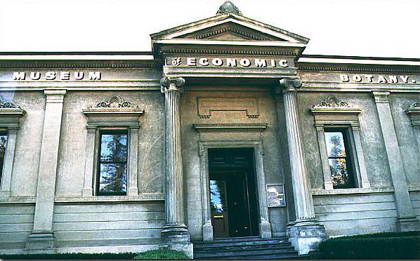The Botanic Museum, Adelaide SA